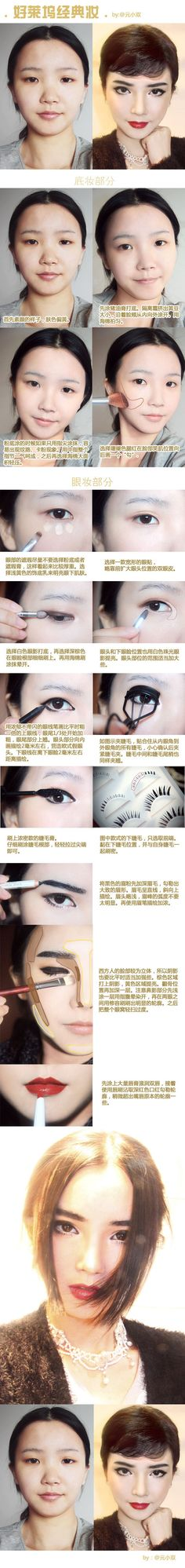 #makeup #asian