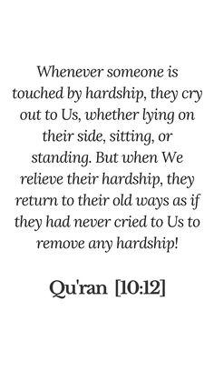 #religion #islam #muslim #quran #verse #allah #alhamdulillah #quranicquotes #quote #human #nature