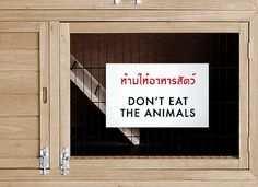 Funny Thai Sign Fail Pet Humor Decor Don't Eat the by SignFail, $15.00