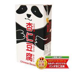 カルディオリジナル パンダ杏仁豆腐 537g【楽天市場】