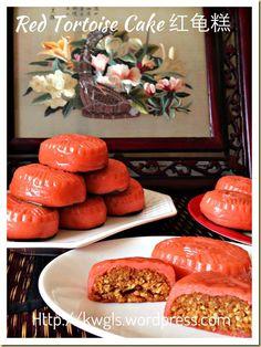 An Auspicious Chinese Steamed Cake–Red Tortoise Steamed Cake, Angku Kuih (红龟粿) - Guai Shu Shu Yellow Sweet Potato, Donuts, Malaysian Dessert, Chinese New Year Food, Asian Cake, Steamed Cake, Asian Desserts, Chinese Desserts, Sweet Pastries