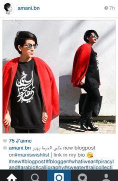 Mani's Wishlist , Piracy Land Sweater , rajiconceptstore , Algiers