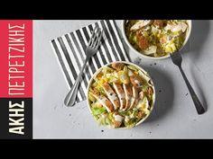Σαλάτα του Καίσαρα (Caesar Salad) | Kitchen Lab by Akis Petretzikis - YouTube Happy Foods, Caesar Salad, Everyday Food, Food And Drink, Yummy Food, Stuffed Peppers, Diet, Chicken, Ethnic Recipes