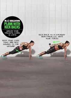 Sculpt triceps and strengthen your core with this drill from NTC. #training #drills #workout #nike