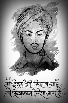 Shaheed-e-Hind Bhagat singh Bhagat Singh Birthday, Bhagat Singh Wallpapers, Bhagat Singh Quotes, Indian Army Special Forces, Freedom Fighters Of India, Indian Flag Images, B R Ambedkar, Indian Army Quotes, Indian Army Wallpapers