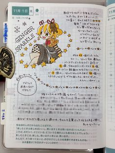 さばおにっき(ほぼ日手帳) | さばおにっき - Part 46 Fonte Alphabet, Hand Drawing Reference, Japanese Language Learning, Bullet Journal Aesthetic, Art Diary, Cute Notes, Sketch Notes, Journal Design, Cute Doodles