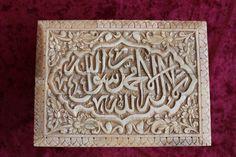 Antique Ottoman box circa 1890  SOLD