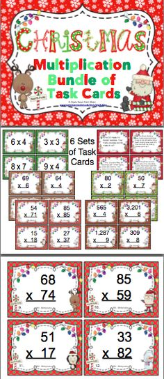 Christmas Multiplication Task Card Bundle - Do youneed a quick and easy holiday activity? This bundle includes 6 sets of multiplication task cards. They are perfect for differentiated instruction, Scoot games, centers, small groups, or whole class fun! $