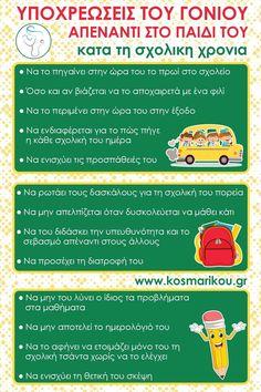 School Tips, School Hacks, School Psychology, Joyful, Montessori, Children, Kids, Parents, Baby
