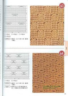 1925589_tunisian_crochet_100_patterns_035.jpg (497×700)