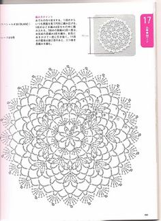 Japanese crochet doily with diagram diy enthusiasts wiring diagrams lace crochet doily japanese diagram diy enthusiasts wiring diagrams u2022 rh broadwaycomputers us crochet diagram square ccuart Gallery