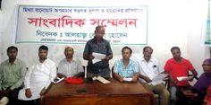 অস্ত্র উদ্ধার সাজানো, বিচার বিভাগীয় তদন্তের দাবী আওয়ামী লীগ নেতার - http://paathok.news/23438