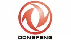Dongfeng logo Car Logos, Commercial Vehicle, Visual Identity, Meant To Be, Symbols, History, Historia, Corporate Design, Automotive Logo