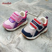 http://babyclothes.fashiongarments.biz/  New Children Sports Shoes Boys and Girls Air Cushion Shoes Comfortable Kids Sneakers Child Running Shoes Brand Ataullah CCS010, http://babyclothes.fashiongarments.biz/products/new-children-sports-shoes-boys-and-girls-air-cushion-shoes-comfortable-kids-sneakers-child-running-shoes-brand-ataullah-ccs010/, ,                                 , Baby clothes, US $33.99, US $22.09  #babyclothes