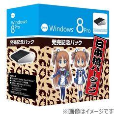 Windows 8 box, Japan, animal print.  Mind Over Manga
