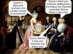 Ancient Memes, Top Memes, Funny Jokes, Greek, Humor, Movie Posters, Husky Jokes, Humour, Film Poster