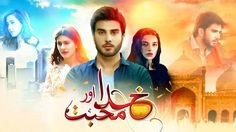 Drama Serial Khuda Aur Muhabbat Season 2 On Geo Tv Geo TV - view all videos, episodes, artist profiles, reviews, schedules, timings and much more
