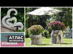 Поделки из цемента своими руками. Идеи для дачи и сада: кашпо, декор и скульптуры из бетона - YouTube