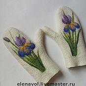 Варежки валяные - Ярмарка Мастеров - ручная работа, handmade