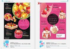 Eye-Catching Composition and Layout�� Inspirational examples of successful flyer design