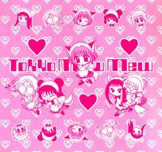 Tokyo Mew Mew, Daisy Chain, Anime Shows, Magical Girl, Shoujo, Cupid, Art Inspo, Nerdy, My Photos