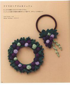 вязание крючком, аксессуары, вязаное украшение, вязаные мелочи,
