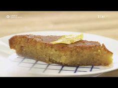 Νηστίσιμο σάμαλι | Ώρα Για Φαγητό με την Αργυρώ | 08/04/2021 - YouTube Meatloaf, Banana Bread, Vegan, Desserts, Food, Youtube, Diy, Crafts, Tailgate Desserts