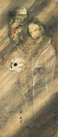 The white triangle headband is a type of cloth for corpses popular in earlier ages. While the white burial kimono is still utilized today, the triangle cloth is not usually.
