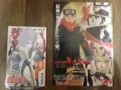 F/S NARUTO THE MOVIE THE LAST Official Movie Guide Book+Sticker Flyer Flier