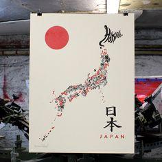 "Fab.com | Japan Prefecture Map 18x24 - Love it BUT ""Miyazaki"" is spelled wrong (it says ""Mizayaki"")"