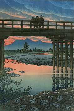 Japanese Art Print - Iwai Bridge, Sakuyama, Yashu by Kawase Hasui Japan Illustration, Illustration Pictures, Botanical Illustration, Japanese Woodcut, Hokusai, Art Asiatique, Japanese Painting, Chinese Painting, Japanese Prints