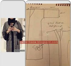 What I& Sewing: Practical Maxi Dress Up (Sewing, Fashion, Design) - Her Crochet Motif Abaya, Motif Kimono, Abaya Pattern, Tunic Pattern, Easy Sewing Patterns, Clothing Patterns, Dress Patterns, Abaya Designs, Abaya Fashion