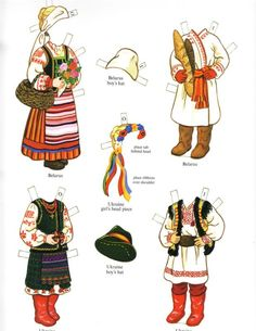 Russian Girl and Boy