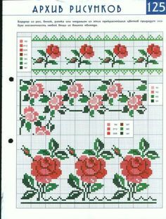 Handicrafts: Flower borders for flowers … – Embroidery Desing Ideas 123 Cross Stitch, Small Cross Stitch, Cross Stitch Bookmarks, Cross Stitch Bird, Beaded Cross Stitch, Cross Stitch Borders, Cross Stitch Alphabet, Cross Stitch Flowers, Cross Stitch Designs