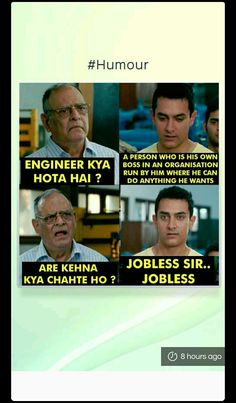 Jobless engineer Funny Asian Memes, Funny Memes Images, Very Funny Memes, Funny Jokes In Hindi, Some Funny Jokes, Funny Puns, Funny Facts, Funny Pictures, Hilarious