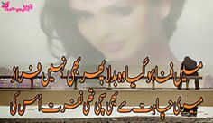 Poetry: Ahmad Faraz Poetry Collection in Urdu Font Images for Facebook Posts