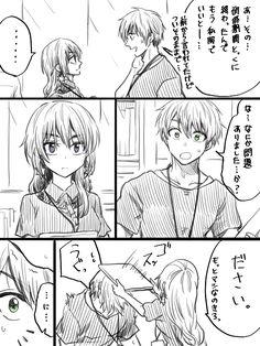 工藤マコト@YGにて「不器用な先輩。」GAにて「HGに恋するふたり」連載中 (@m0721804) さんの漫画   157作目   ツイコミ(仮) Manga, Anime, Fictional Characters, Sleeve, Manga Comics, Anime Shows