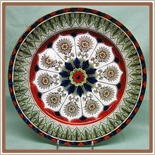 Royal Doulton Cyprus Pattern Dinner Plate from Cobayley Vintage Jewelry Antiques Collectibles on Ruby Lane