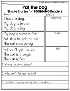 Simple Stories for BEGINNING Readers! Read the simple story, draw a picture to match and answer the COMPREHENSION questions! Tons of great printables!