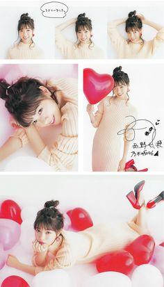 Prom Dresses, Formal Dresses, Cute Girls, Idol, Kawaii, Asian, Spring, Sexy, Naver
