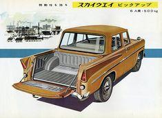 Prince Skyway - Japanese  アメ車のまねなんですが、テールフィンがかっこいいとか思ったものです。