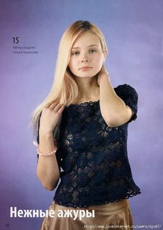 PATCHFLOR: Blusa Azul Marinho