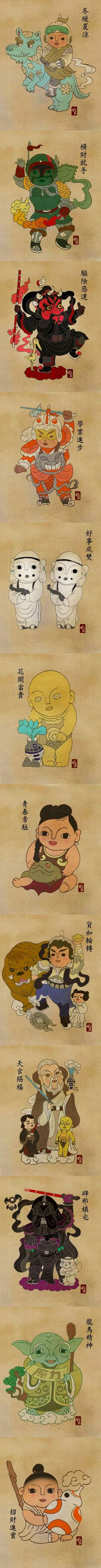 Traditional Chinese art mixes with Star Wars characters Search for Fun - Funny Clone Meme 2018 Traditional Chinese art mixes with Star Wars Chinese Characters, Star Wars Characters, Rage Comics, Weird Art, Traditional Chinese, Chinese Art, Best Funny Pictures, Nerd, Geek Stuff