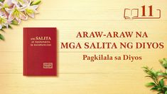 Araw-araw na mga Salita ng Diyos | Sipi 11 Christian Films, Christian Videos, Devotion Of The Day, Saint Esprit, Apps, Daily Word, Knowing God, Word Of God, Les Oeuvres