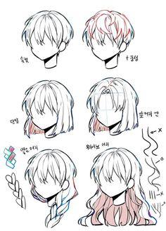 ych base with hair * hair ych _ hair ych base _ office chair _ ych hair girl _ ych hair male _ ych hair boy _ ych base with hair _ ych with hair Drawing Hair Tutorial, Manga Drawing Tutorials, Drawing Techniques, Drawing Tips, Manga Tutorial, Anatomy Tutorial, Painting Tutorials, Anime Drawings Sketches, Anime Drawing Styles