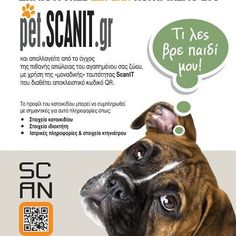 YOUR PET DESERVES THE BEST! CREATE ITS ONLINE PROFILE