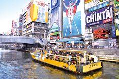 道頓堀水上觀光船   出示乘車卡可免費入場的設施   【大阪周遊卡】