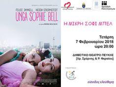 Κινηματογραφική Λέσχη Πεύκης: 7-2-2018: «Η μικρή Σόφι Μπελ» (Unga Sophie Bell)