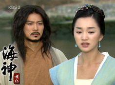 Korean Drama Online, Song Il Gook, Sea Costume, Drama Series, Period Dramas, Emperor, Kdrama, Actresses, International Trade