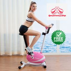 Exercise Bikes For Home Upright Seat Workout Equipment Women Cardio Best Machine Workout Equipment, Exercise, Bike, Sports, Ebay, Women, Gymnastics Equipment, Ejercicio, Bicycle